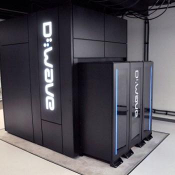 computador-quantico-e1449795951185